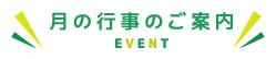 p_ttl_event
